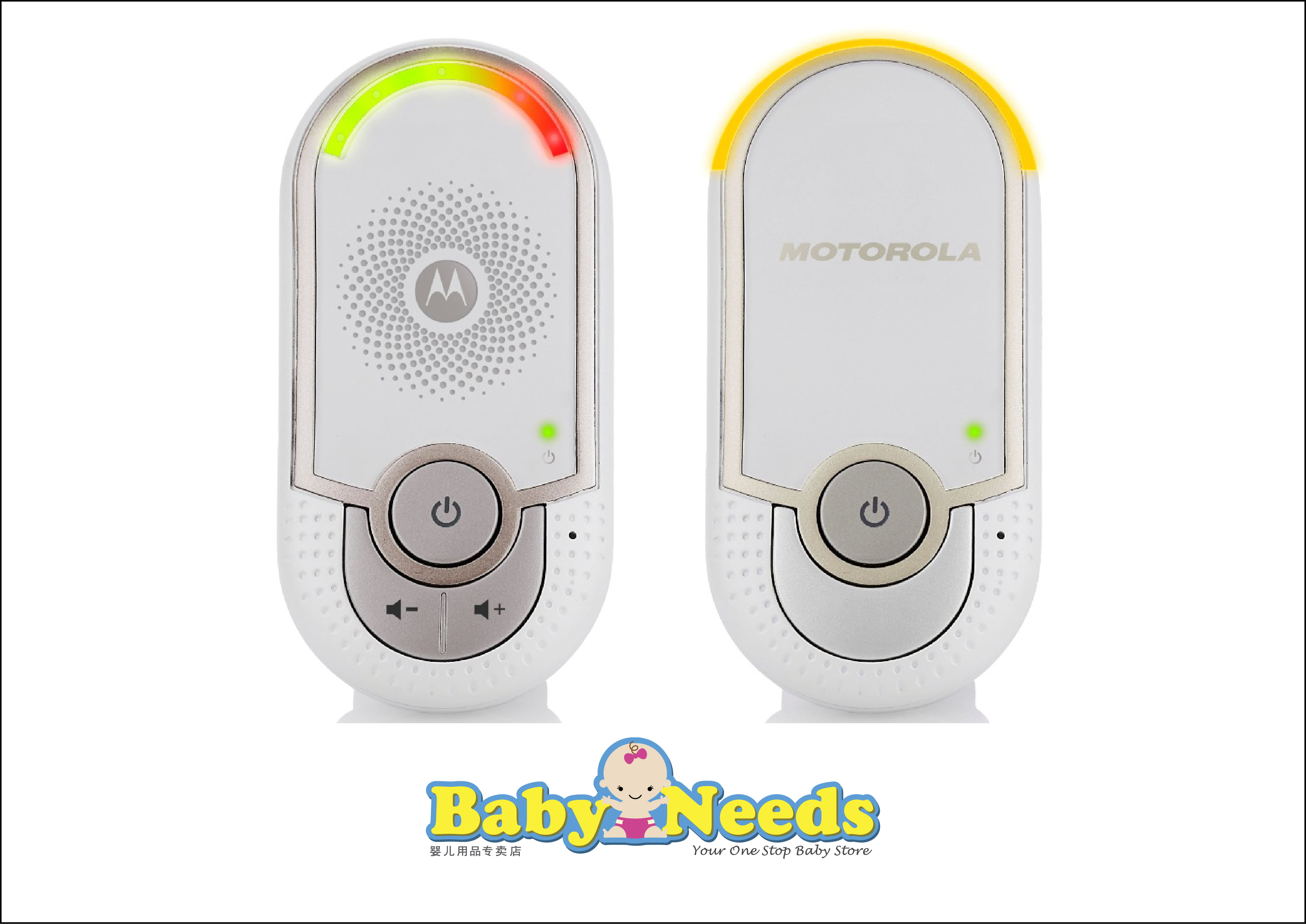 motorola digital audio baby monitor mbp8 baby needs online store malaysia. Black Bedroom Furniture Sets. Home Design Ideas
