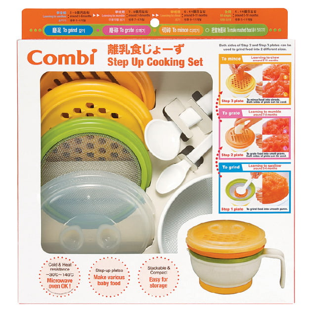 Cooking Stores Online: Baby Needs Online Store Malaysia
